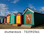 bathing boxesin a line | Shutterstock . vector #732592561