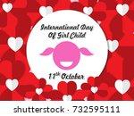 international day of girl child ... | Shutterstock .eps vector #732595111