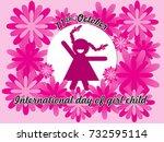 international day of girl child ... | Shutterstock .eps vector #732595114