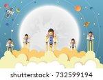 startup space shuttle on moon...   Shutterstock .eps vector #732599194