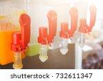 orange juice and water in... | Shutterstock . vector #732611347