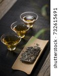 china tea | Shutterstock . vector #732615691