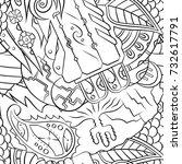 seamless mehndi vector pattern. ... | Shutterstock .eps vector #732617791