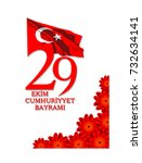 29 ekim cumhuriyet bayrami ...   Shutterstock .eps vector #732634141