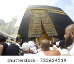 mecca  saudi arabia  april 13... | Shutterstock . vector #732634519