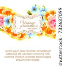 invitation with floral... | Shutterstock .eps vector #732637099