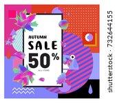 autumn sale memphis style web... | Shutterstock .eps vector #732644155