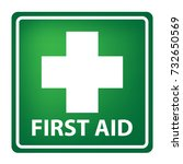 first aid sign  vector sign | Shutterstock .eps vector #732650569