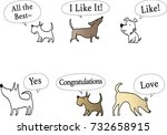 dogs with speech bubble | Shutterstock .eps vector #732658915