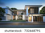 3d rendering of tropical house... | Shutterstock . vector #732668791