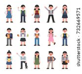 students in various styles of... | Shutterstock .eps vector #732669571