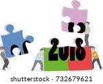 little men collect a puzzle... | Shutterstock .eps vector #732679621
