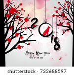 happy new year 2018 greeting... | Shutterstock .eps vector #732688597