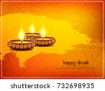 abstract happy diwali religious ... | Shutterstock .eps vector #732698935