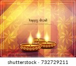 abstract happy diwali background | Shutterstock .eps vector #732729211