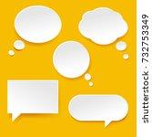 speech bubble set  | Shutterstock . vector #732753349