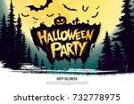 halloween party. vector... | Shutterstock .eps vector #732778975