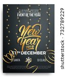 new year. background of new... | Shutterstock .eps vector #732789229