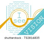 concept of vision recovery