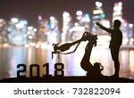 silhouette of business man... | Shutterstock . vector #732822094