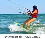 kite surfing | Shutterstock . vector #732823819