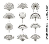 hand paper fan vector icons.... | Shutterstock .eps vector #732825304