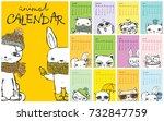 calendar 2018. cute different...   Shutterstock .eps vector #732847759