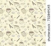doodles coffee set. vector...   Shutterstock .eps vector #732849145