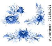 classic russian gzhel ornament... | Shutterstock .eps vector #732851011