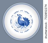 ceramic plate with classic... | Shutterstock .eps vector #732852274