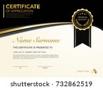 diploma certificate template... | Shutterstock .eps vector #732862519