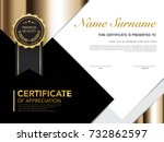 diploma certificate template... | Shutterstock .eps vector #732862597