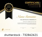 diploma certificate template... | Shutterstock .eps vector #732862621