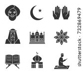 islamic culture glyph icons set.... | Shutterstock .eps vector #732869479