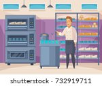 confectionery factory cartoon... | Shutterstock .eps vector #732919711