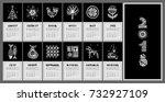 black and white illustrated... | Shutterstock .eps vector #732927109