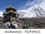 khumbu valley  nepal  may 7 ... | Shutterstock . vector #732929611