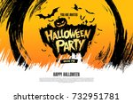 halloween party. vector... | Shutterstock .eps vector #732951781
