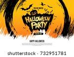halloween party. vector... | Shutterstock .eps vector #732951781