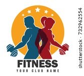 fitness club emblem with... | Shutterstock .eps vector #732962554