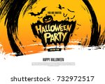 halloween party. vector... | Shutterstock .eps vector #732972517