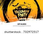 halloween party. vector... | Shutterstock .eps vector #732972517