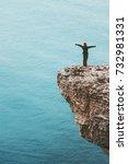 happy traveler standing on...   Shutterstock . vector #732981331