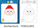 preschool worksheet for... | Shutterstock .eps vector #733011691