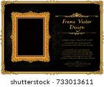 royal frame on black pattern... | Shutterstock .eps vector #733013611