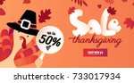 thanksgiving day sale banner.... | Shutterstock .eps vector #733017934