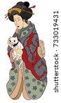 hand drawn geisha women hug... | Shutterstock .eps vector #733019431