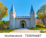 entrance of the topkapi palace  ... | Shutterstock . vector #733054687