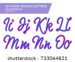 3d rounded headline font. neon... | Shutterstock .eps vector #733064821