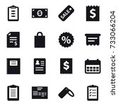 16 vector icon set   clipboard  ... | Shutterstock .eps vector #733066204